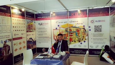 Russia CCT Exhibition