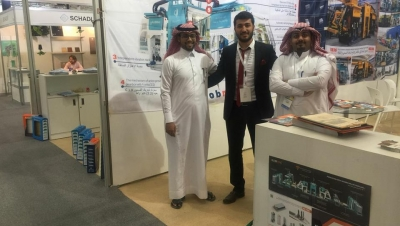 Saudi Arabian Build Fair