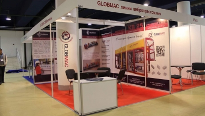 İnternational Concrete Cement Fair MOSCOW- RUSSİA